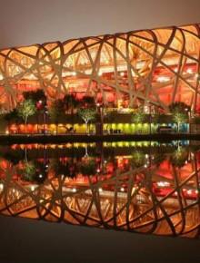 Die 10 grössten Fussballstadien der Welt